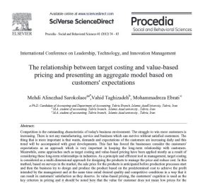 The relationship between target costing and value-based pricing